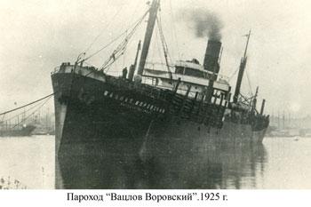 Вацлав Воровский